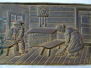 Vintage Early '20 century Copper / Brass Hammered Wall Hanging Relief Art signed